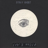 stray_ghost_those_who_know_darkness_see_light